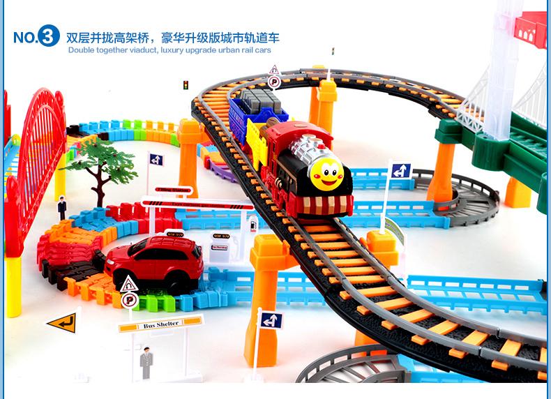 _檸檬小鎮o 益智電動軌道車小火車兒童寶寶玩具345678歲女男孩男童生日禮物BU962