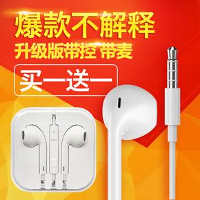 冲猫 Z1重低音苹果安卓小米手机通用男女生入耳式运动耳塞耳机