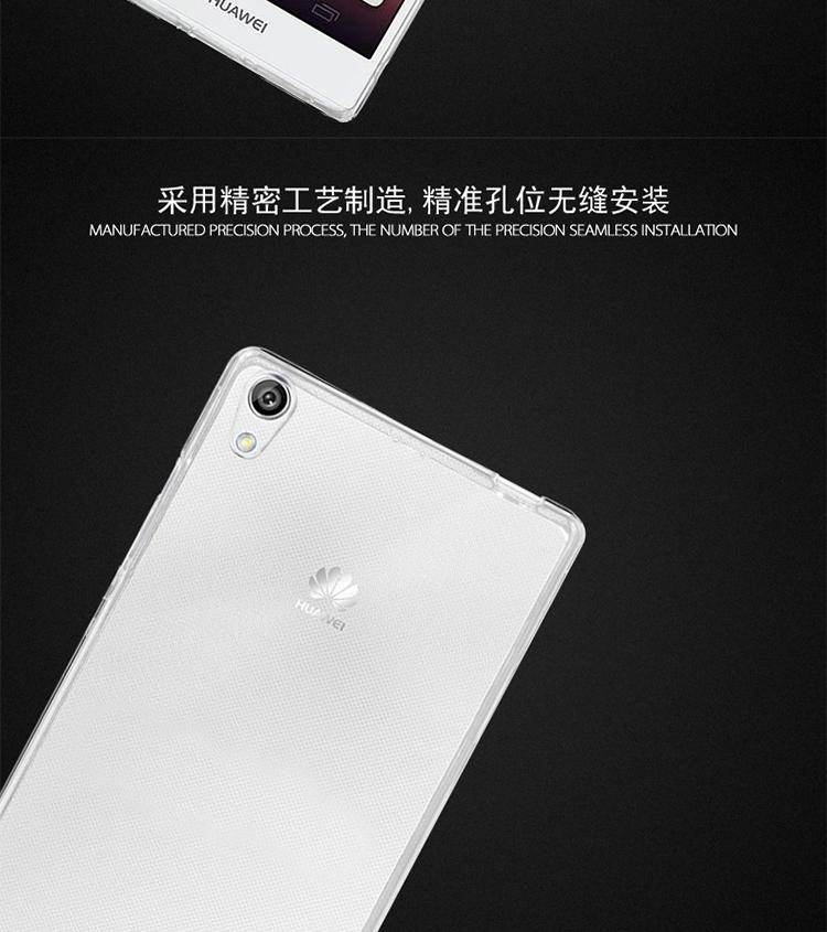 华为p7手机套华为P7手机壳p7 L09手机保护套P7保护壳超薄硅胶外壳 -图片