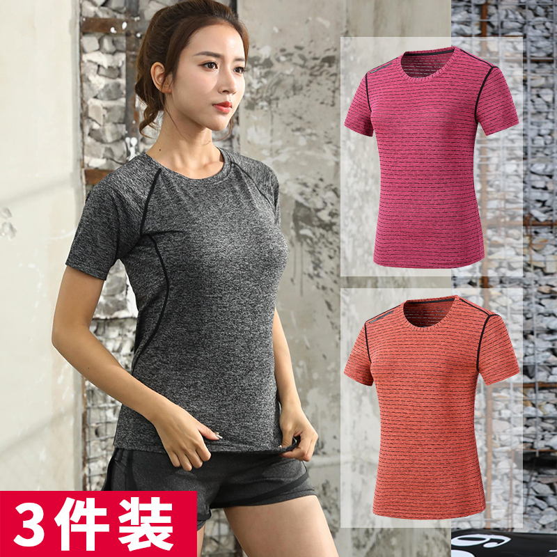 076d79664bc Outdoor quick-drying T-shirt male large size running women s sports  short-sleeved