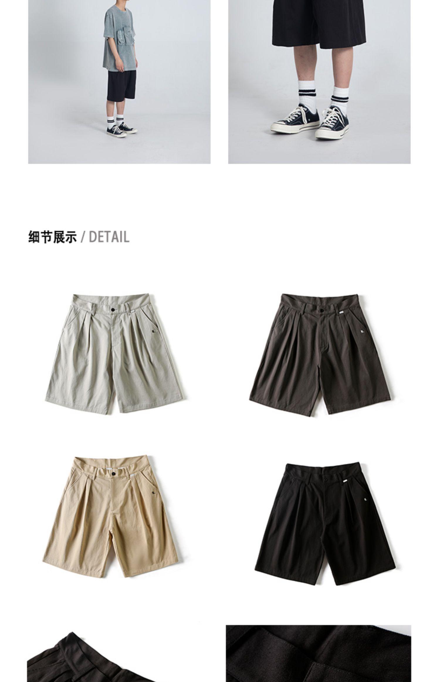 褶皱短裤日系百搭宽鬆廓形休閒男女春夏原创国潮详细照片