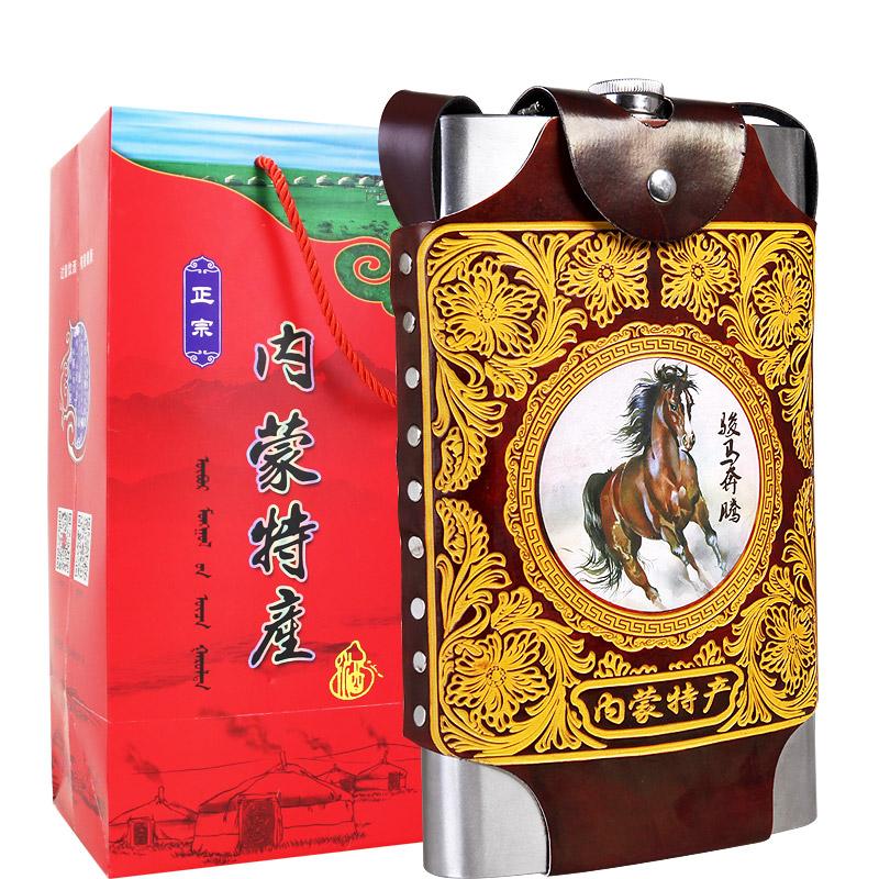 内蒙古酒不锈钢钢壶1500ml粮食酒蒙古特产酒立体彩皮背带整箱价