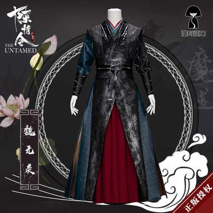 42agent Pre-sale genuine license has a sentimental order Wei Wuyi Yiling ancestor COS clothing ancient style Hanfu male magic Taoist-tmall.com Tmall