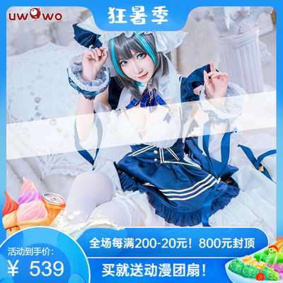 taobao agent Spot youwowo blue route Cheshire cosplay costume maid costume white silk cat ears cat mother cos heavy tour