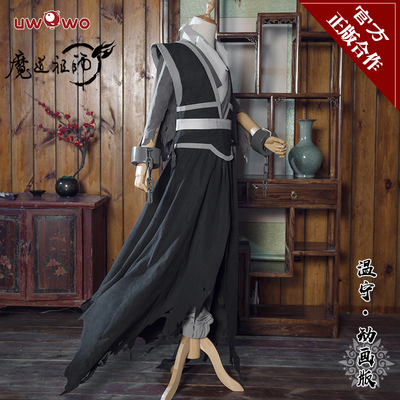 taobao agent Spot genuine cooperation【Uwowo】The ancestor of the magic way an animated version of the animation derivative costume