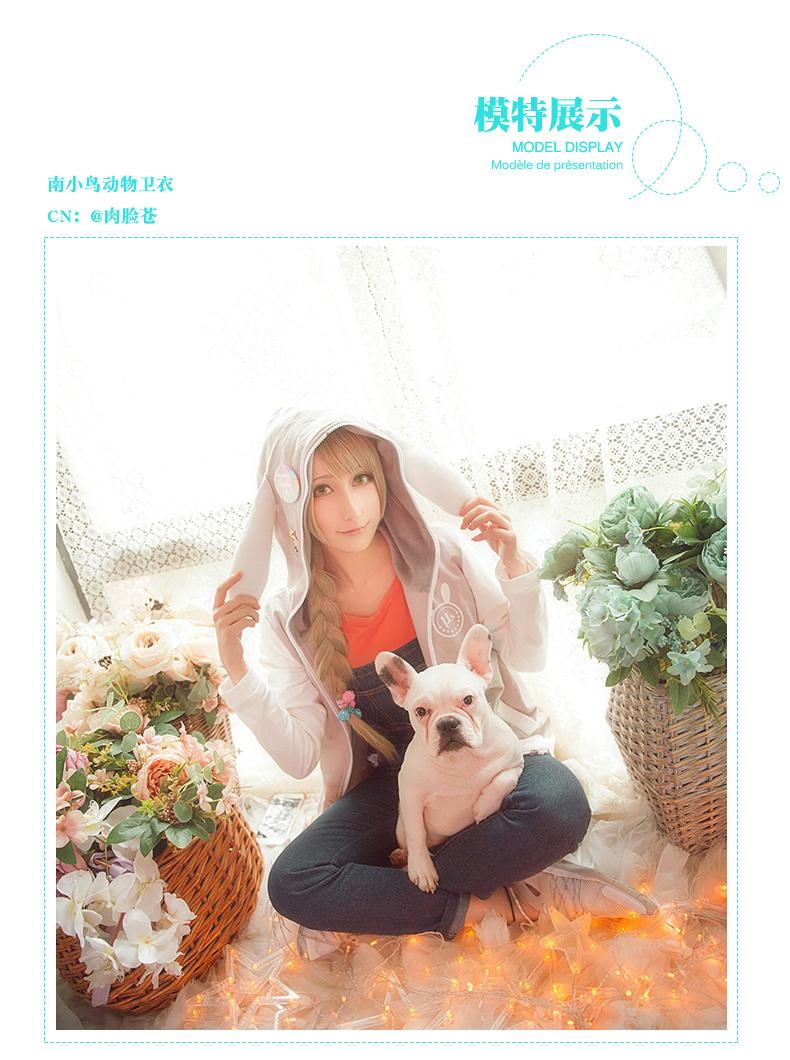动物卫衣详情页模特1_01.jpg