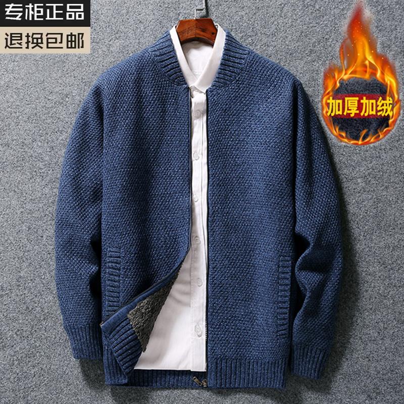 秋冬季中老年针织衫男外套加绒开衫拉链毛衣中年爸爸加厚保暖上衣