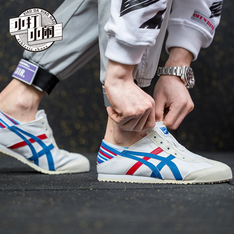 online store 9049a 1dac4 New Onitsuka Tiger/Ghostly Tiger Shoes for Men and Women One ...