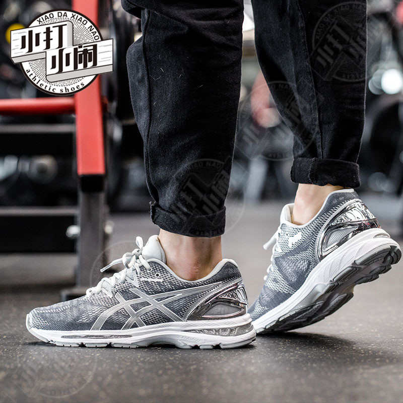 Top 10 Punto Medio Noticias | Men's Asics Gel Nimbus 20 Platinum ...