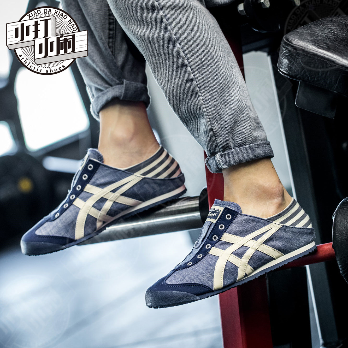 100% authentic d1a1e f4da0 Onitsuka Tiger men and women casual shoes couple Onitsuka tiger lazy shoes  a pedal TH342N-4202
