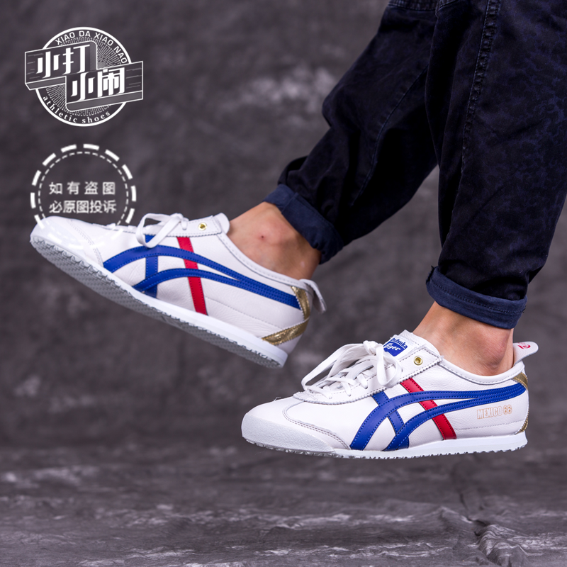 brand new c0ab6 2a644 Replenishment to] Onitsuka Tiger Ghost Tiger MEXICO 66 Hot ...