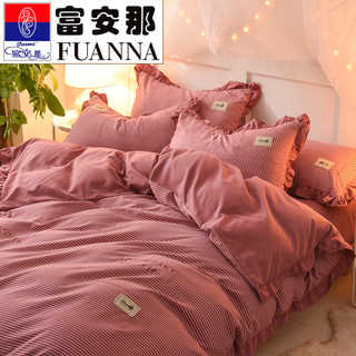 Thickened geranium cotton knitted four-piece Korean princess style quilt cover sheet