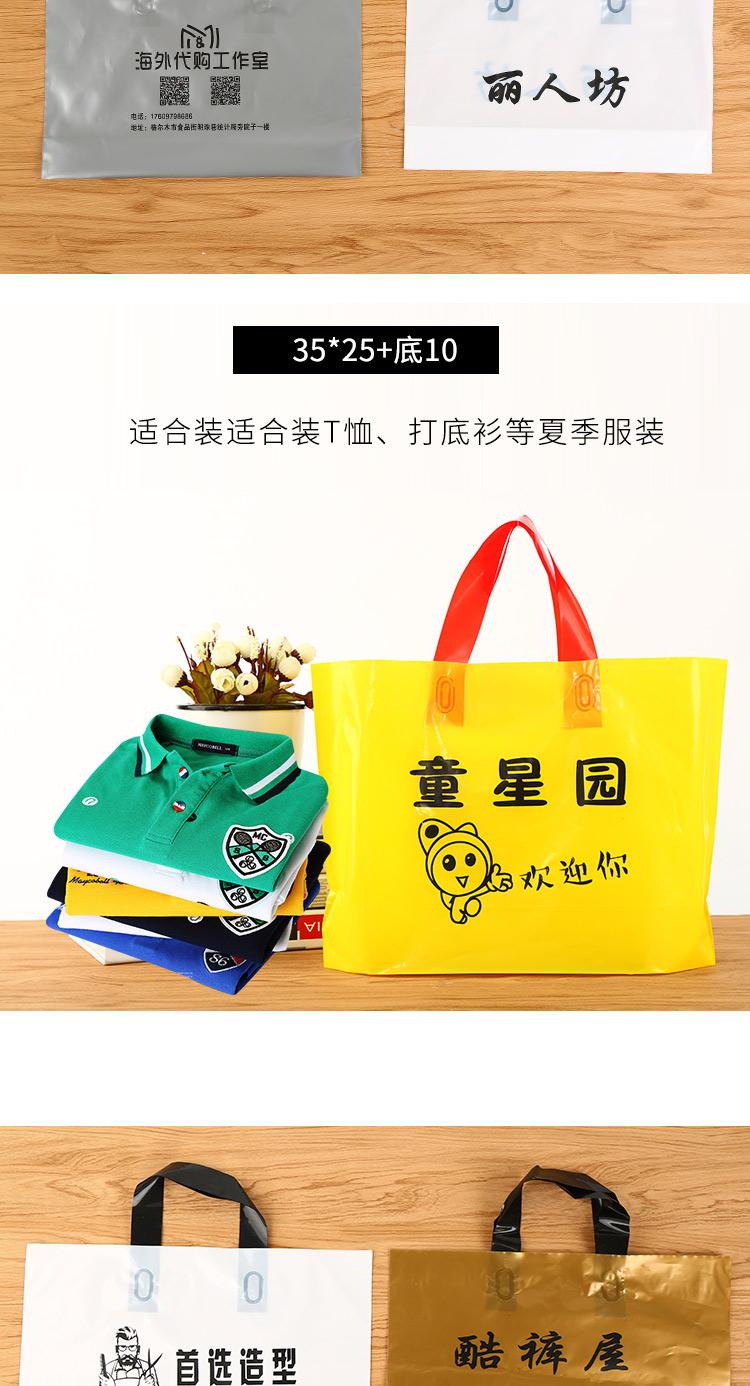 【服装包装袋】昆山中鼎广告印刷有限公司,专业定做塑料袋,服装包装袋,超市购物袋,食品包装袋.