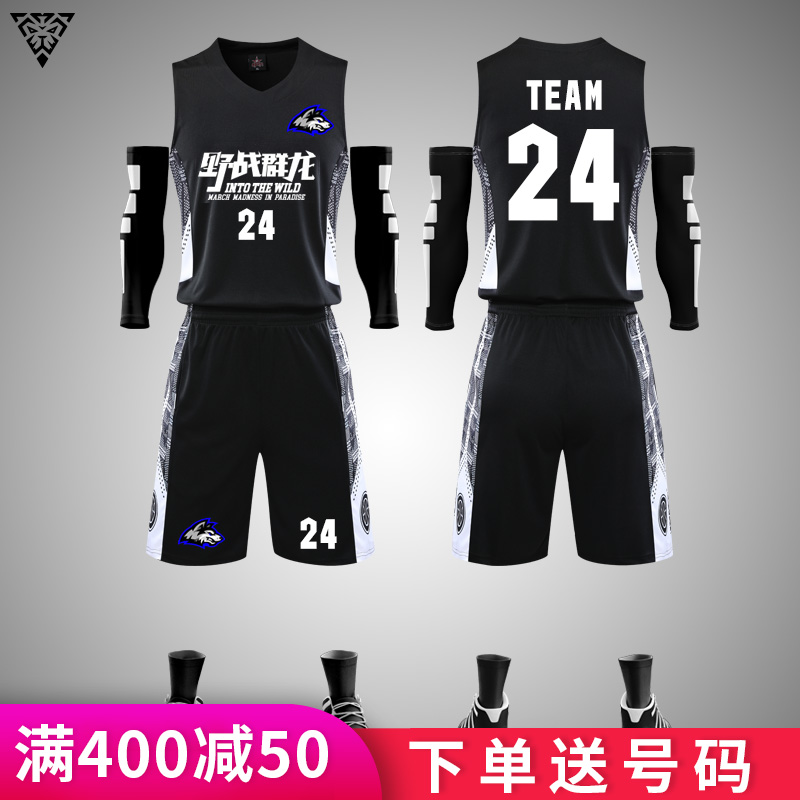 29938424806 Basketball Suit Suit male children summer training jersey tide female  college students printing competition buy custom basketball clothing