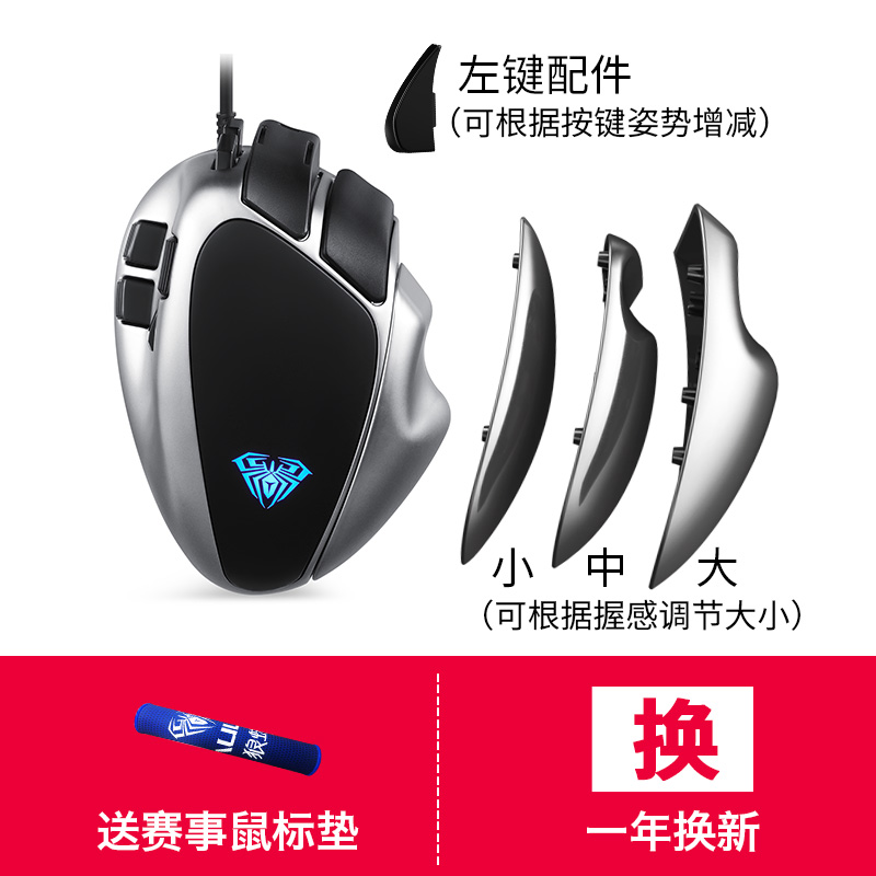 acc6aec4bac Tarantula S10 gaming mechanical gaming mouse wired desktop computer home  laptop external eating chicken macro programming