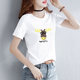 Super fire cec clothes cotton white T-shirt women short-sleeved summer 2020 new loose women's compassionate ins tide