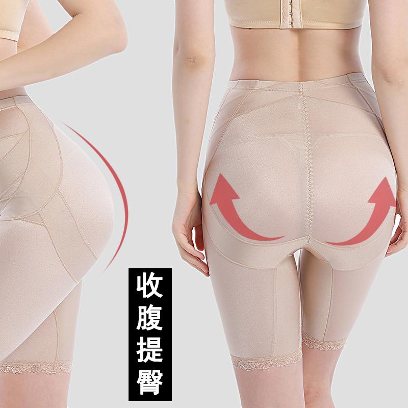 塑身美体收腹提臀瘦腿女薄款束身平角内裤束腰裤神器美臀翘臀塑形