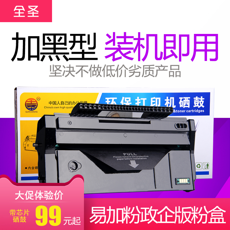 How To Install Ricoh Sp100 Printer