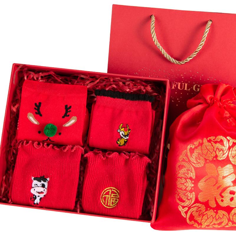 红色本命年红袜子女男属牛年踩小人过新年礼物潮纯色棉情侣礼盒装