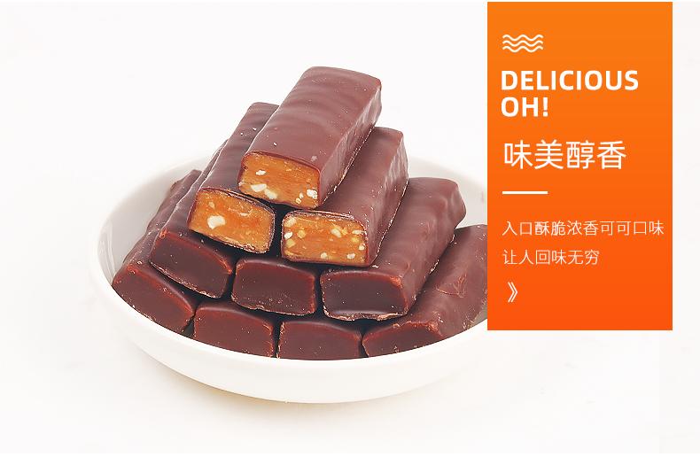 俄罗斯紫皮糖正品进口原装巧克力糖果散装年货零食喜糖详细照片