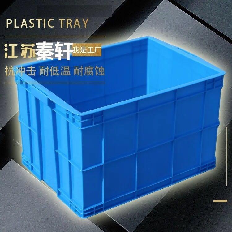 加厚塑料周转箱长方形特大号物流箱子工业筐收纳框养鱼养龟盒胶框