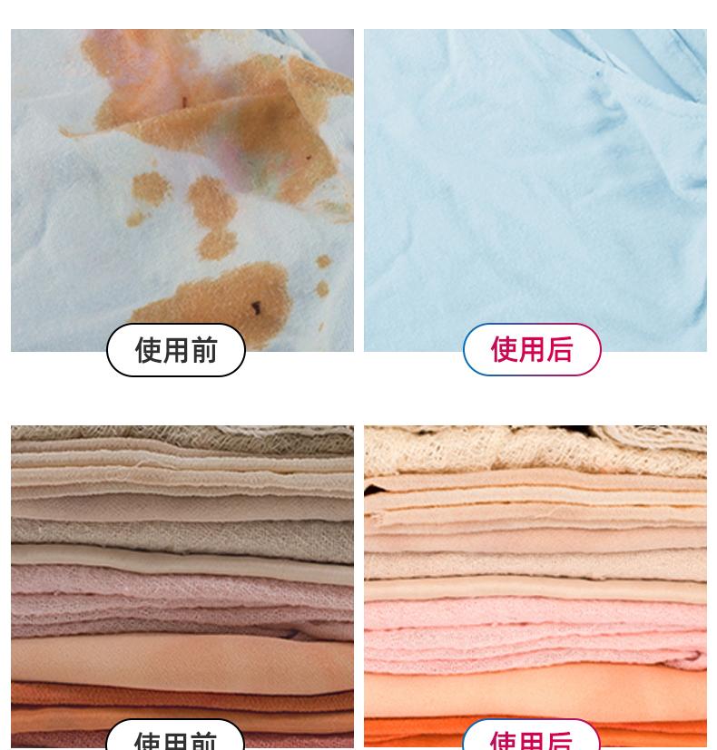 彩漂白剂彩色白色衣物宝宝彩漂粉
