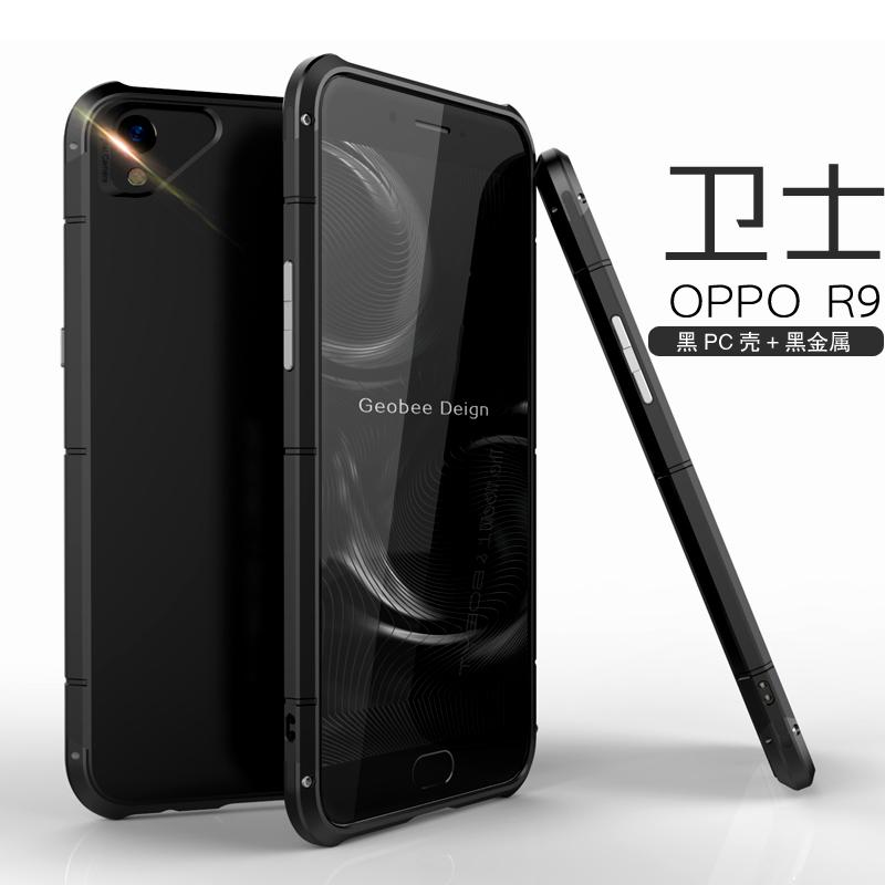 GINMIC Shield Aluminum Metal Frame Hard PC Back Cover Case for OPPO R9s & OPPO R9