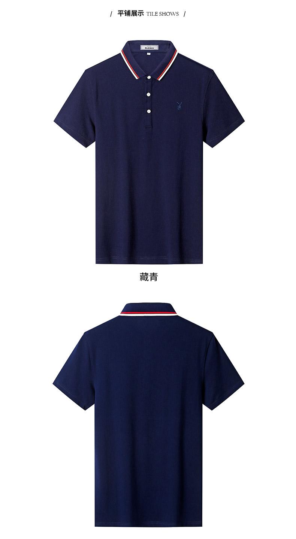 Playboy ngắn tay T-Shirt nam ve áo nam polo áo sơ mi màu rắn mùa hè thanh niên kinh doanh bình thường lỏng từ bi áo phông có cổ