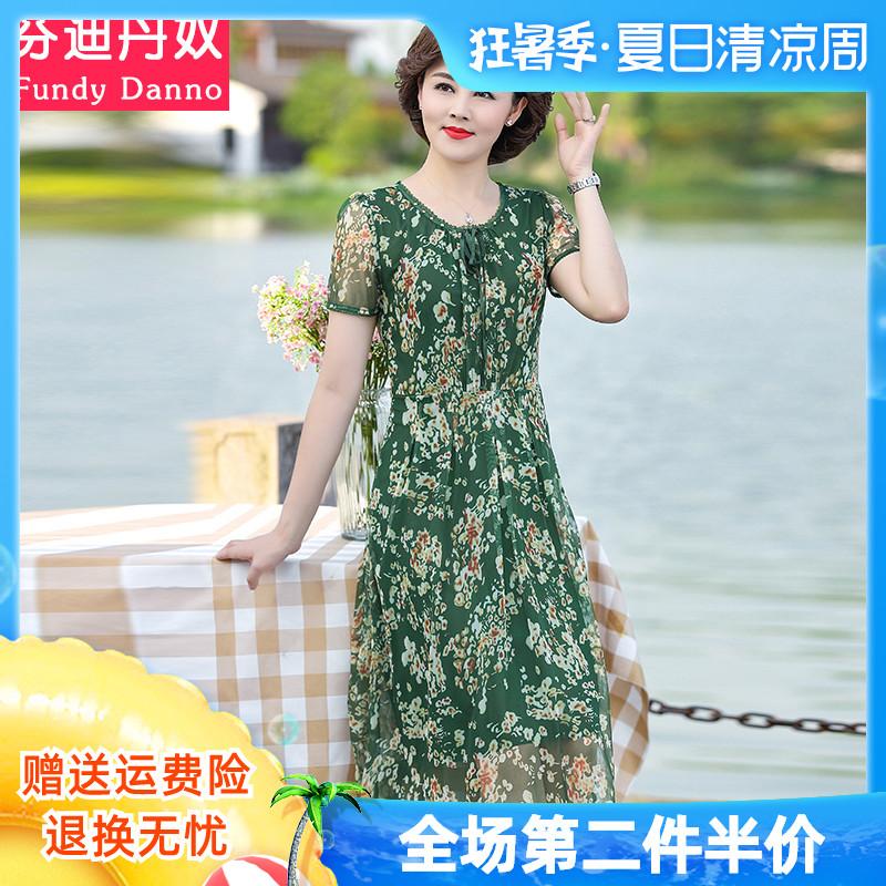 Váy trung niên cho mẹ trung niên ngoại quốc 40 tuổi 50 trung niên và phụ nữ cao tuổi Váy hoa dài quá gối - Phụ nữ cao cấp