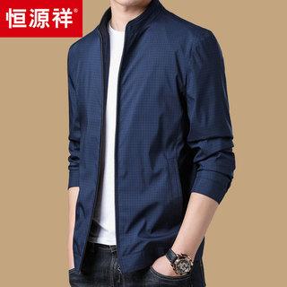 Куртки, ветровки,  Хэн юань сян куртка пальто мужчина досуг весенний и осенний сезон. воротник свободный куртка красивый в молодежь баклажан грамм мужской, цена 4850 руб