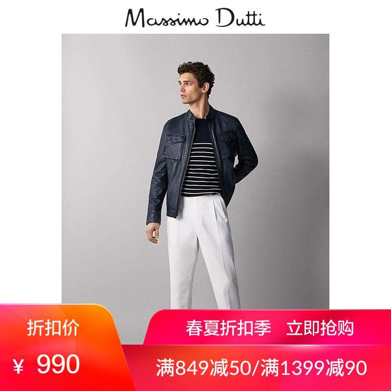 春夏大促 Massimo Dutti 男装 纳帕皮夹克男士春季皮衣2019新款 03325422400,降价幅度56.8%