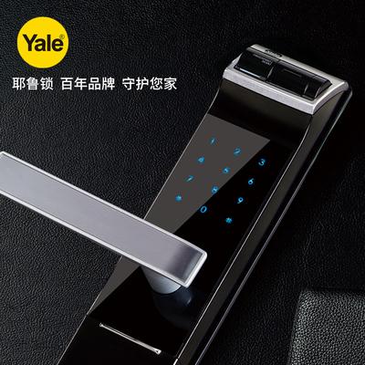 马上使用YALE/耶鲁YDM4109密码门锁 家用 指纹锁哪个好?体验者讲述真实经历 看了就不会后悔!