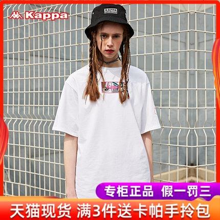 Kappa卡帕直供女款短袖休闲半袖运动T恤2018春季新款 K0825TD58D