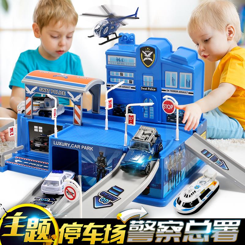 Детские Сборник игрушек для автомобильной стоянки мужской Ребенок 6-7-8-10 лет 3 на мальчика Развитие интеллекта