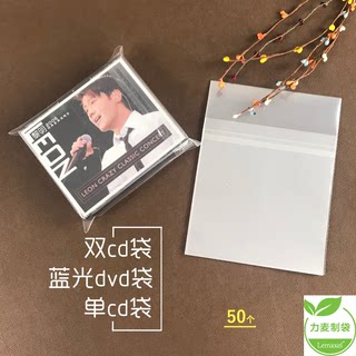 CD protective cover transparent plastic self-adhesive self-adhesive self-sealing bag sealing bag love bean album Japanese version first black glue
