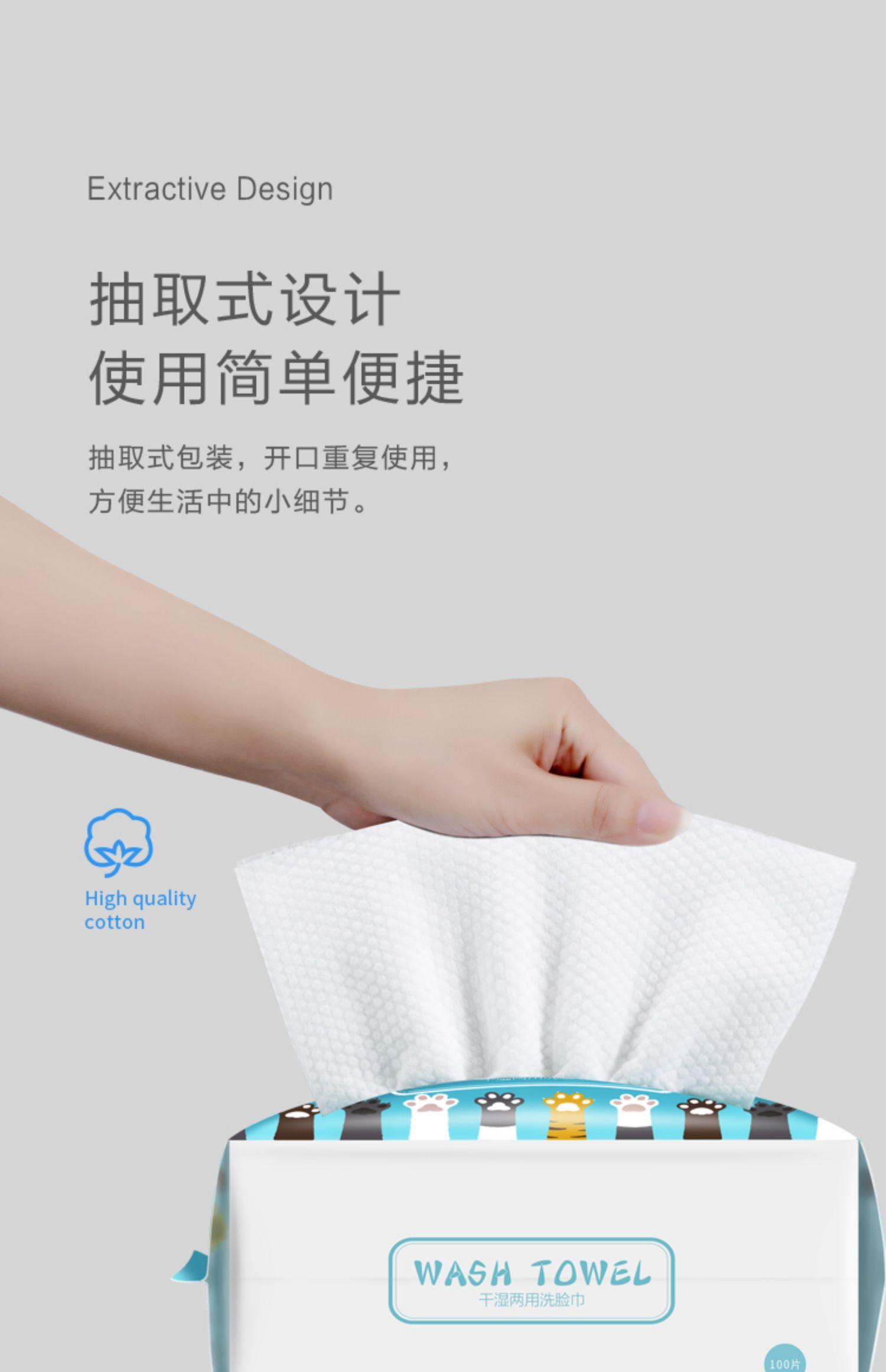 【买二送一】网红双面洗脸巾洁面巾 15