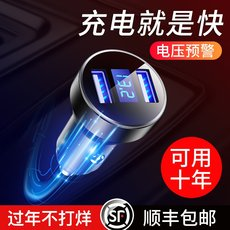 Car charger car supp...