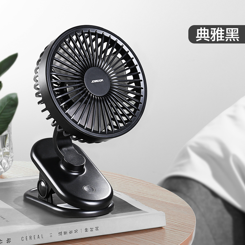 Elegant Black [no Noise% 20 Desktop / Clip Fan] Wind Power Increased By 5 Times ★ 2500 Mah + Charging Cable
