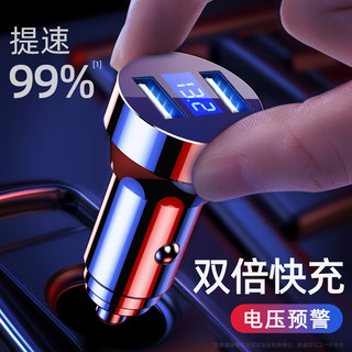 Car charger, car supplies, fast charging, cigarette lighting, switching plug, one pull three, multi-function USB interface, car charging two