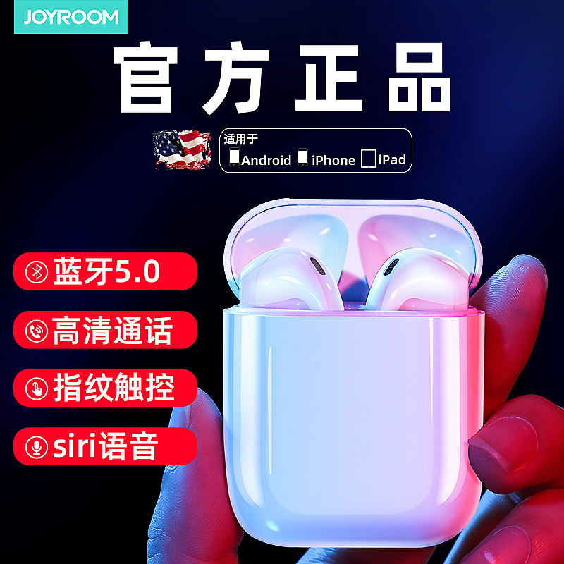 Wireless Bluetooth headset binaural sports running invisible single ear into the ear hanging Android universal xr Apple iphonex Huawei Huawei millet girl models cute long standby