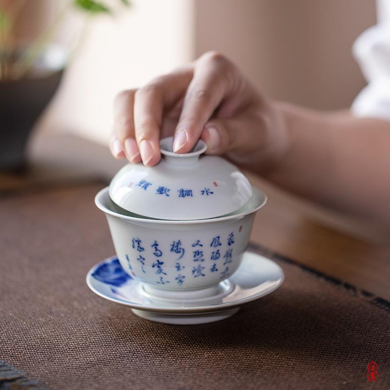 Day to castle peak room tureen hand - made porcelain jingdezhen ceramics only three tureen tea bowl bowl