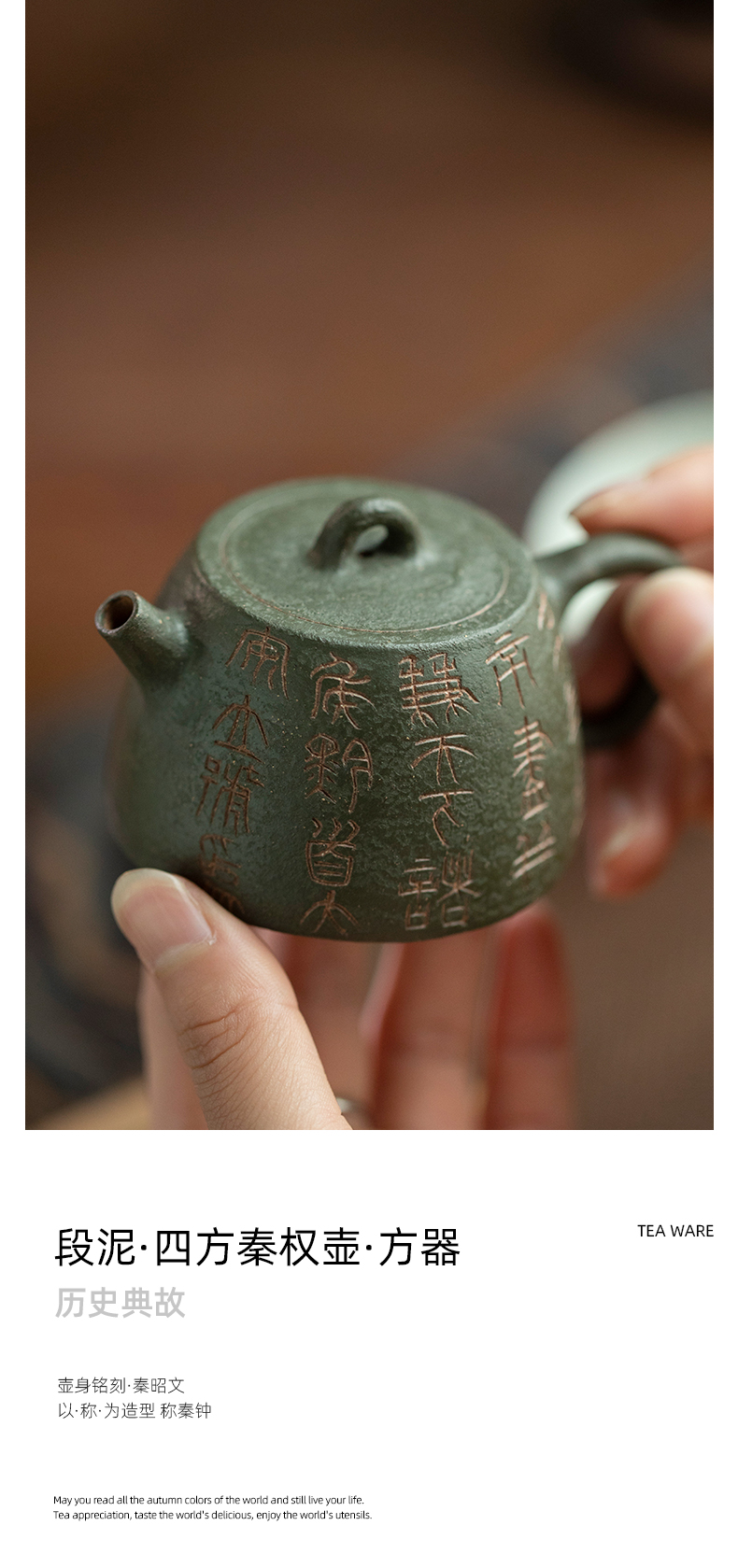 Yixing purple clay ore section pure hand carved mud painting Qin Quan pot ChuLi force