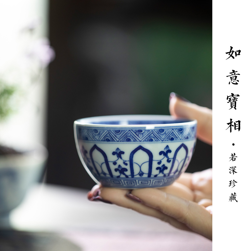 If deep treasured antique blue - and - white best treasure master of jingdezhen ceramic cups by hand master CPU