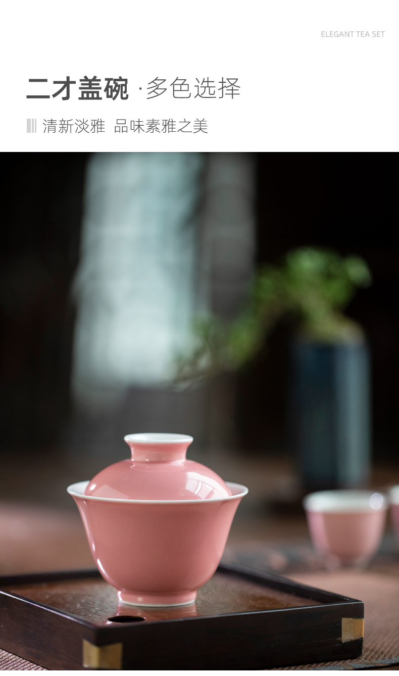 Jingdezhen checking ceramic color glaze tureen household bowl is only two kung fu tea set is not a single tea bowl