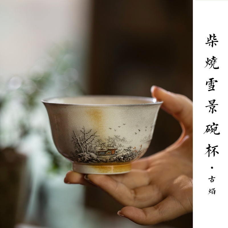 Sound firewood mountain snow bowl of jingdezhen ceramic cups manually individual special masters cup kung fu tea set