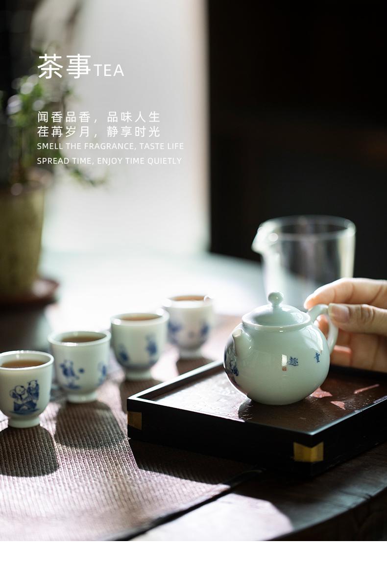 Jingdezhen mountain sound antique blue - and - white tong qu pot of 130 ml suit household the teapot