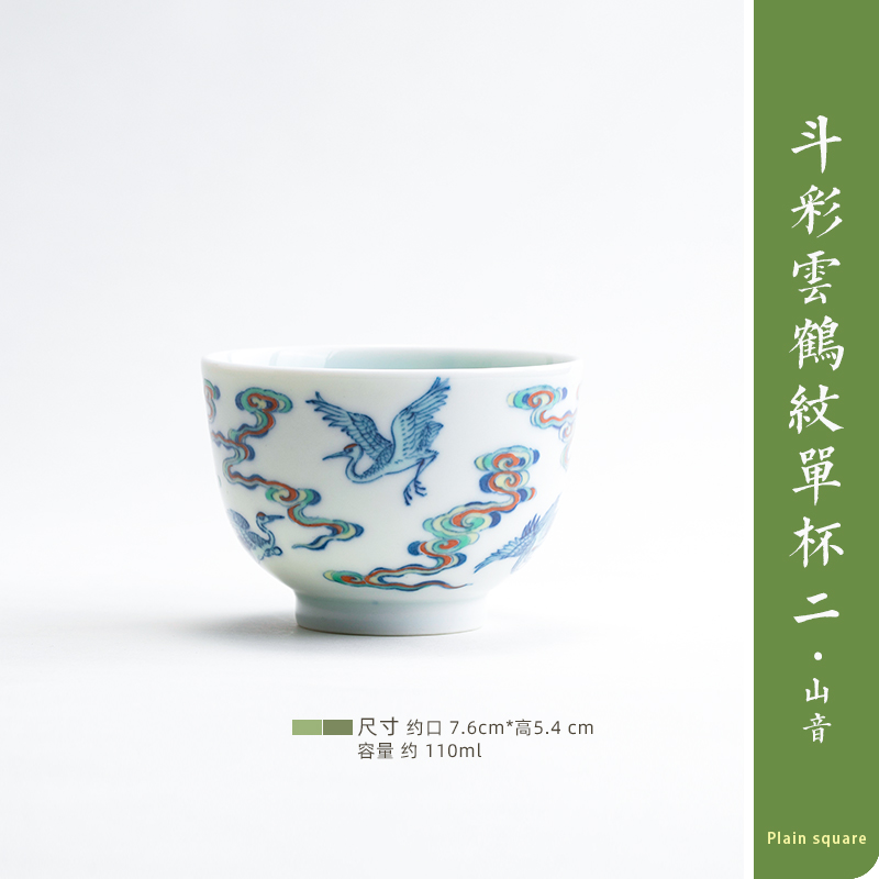 Qin Qiuyan the teacher bucket color hand - made James t. c. na was published grain single CPU jingdezhen checking ceramic masters cup sample tea cup