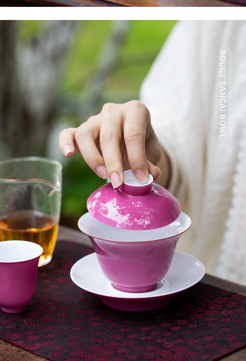胭脂红胭脂水盖碗 纯手工盖碗茶杯功夫茶杯三才碗景德镇陶瓷茶具