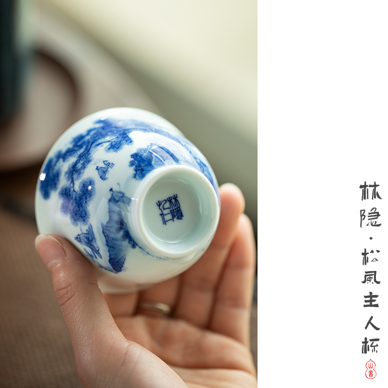 Lin Yin wind master cup of jingdezhen blue and white sample tea cup single CPU hand - made ceramic cups kung fu tea set