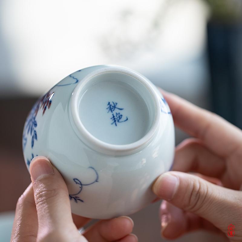 Qin Qiuyan jingdezhen blue and white youligong bodhi cup checking ceramic cups masters cup kung fu tea set